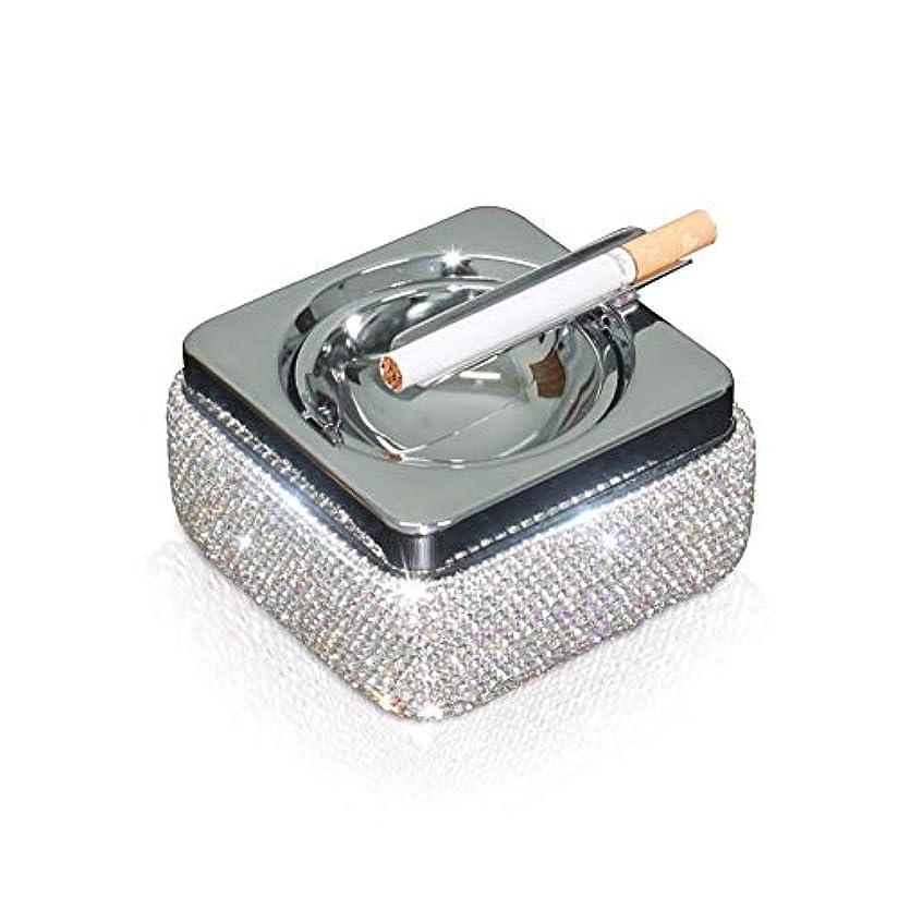 ケージしわグラムホームオフィス装飾、シルバー用の灰皿喫煙蓋とブリンブリンクリスタルダイヤモンド、屋内または屋外での使用のためのタバコの灰皿、喫煙のためのアッシュホルダー、デスクトップとの灰皿、ステンレススチール製灰皿