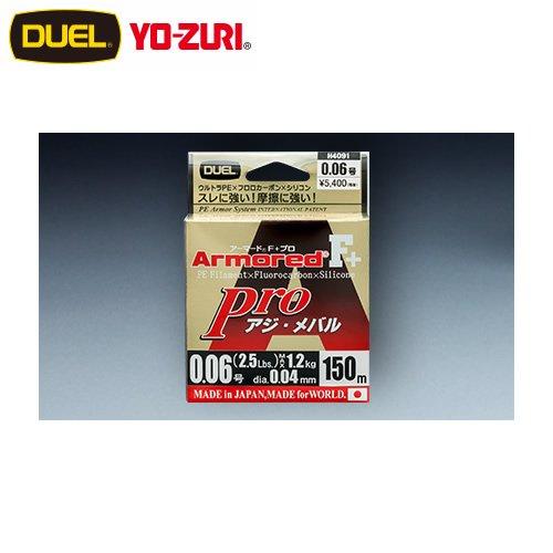 デュエル(DUEL) PEライン アーマード F+ Pro アジ・メバル