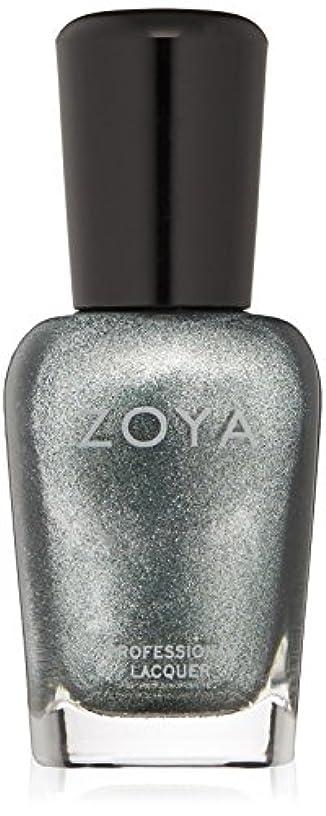 ZOYA マニキュア、0.5 FL。オンス cassedy