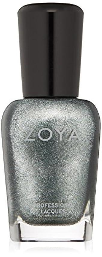 比較的めったに化学ZOYA マニキュア、0.5 FL。オンス cassedy