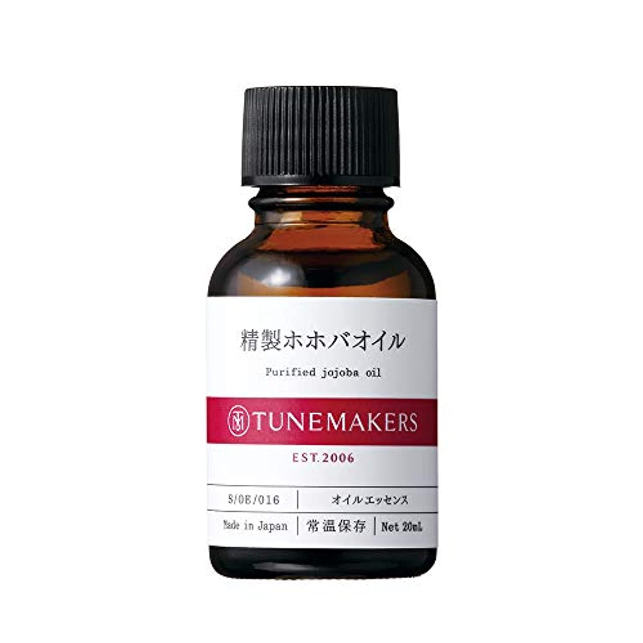 悔い改める小説告白するTUNEMAKERS(チューンメーカーズ) 精製ホホバオイル 美容液 20ml
