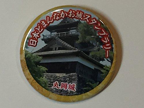 【丸岡城】 缶バッジ お城スタンプラリー 直径43mm 裏フックピン