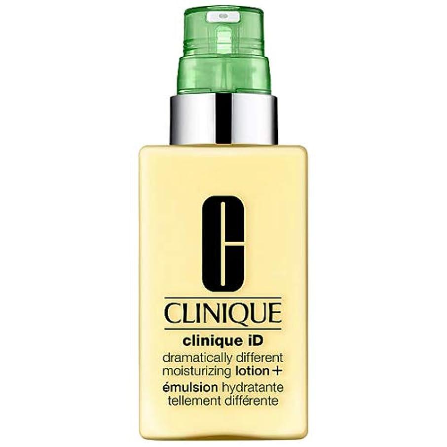 クリニーク CLINIQUE クリニーク ID 乳液(DDML+)/ゆらぎ肌ケア(DS) 115ml+10ml [並行輸入品]