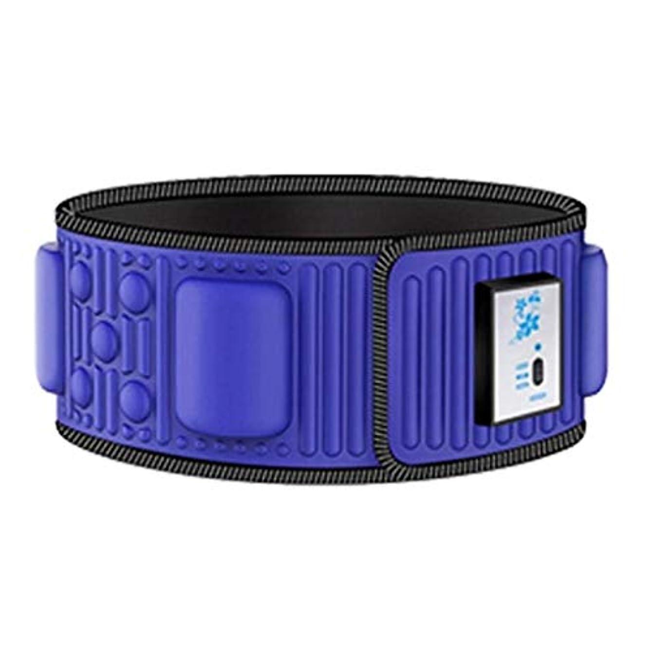 イディオムブラウズ更新するウエストマッサージャー、電気Slim身ベルト、ユニセックスSlim身ベルト、加熱形状振動ベルトマッサージ機、重量を失う、通気性