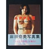 APPLE1972‐1977―麻田奈美写真集