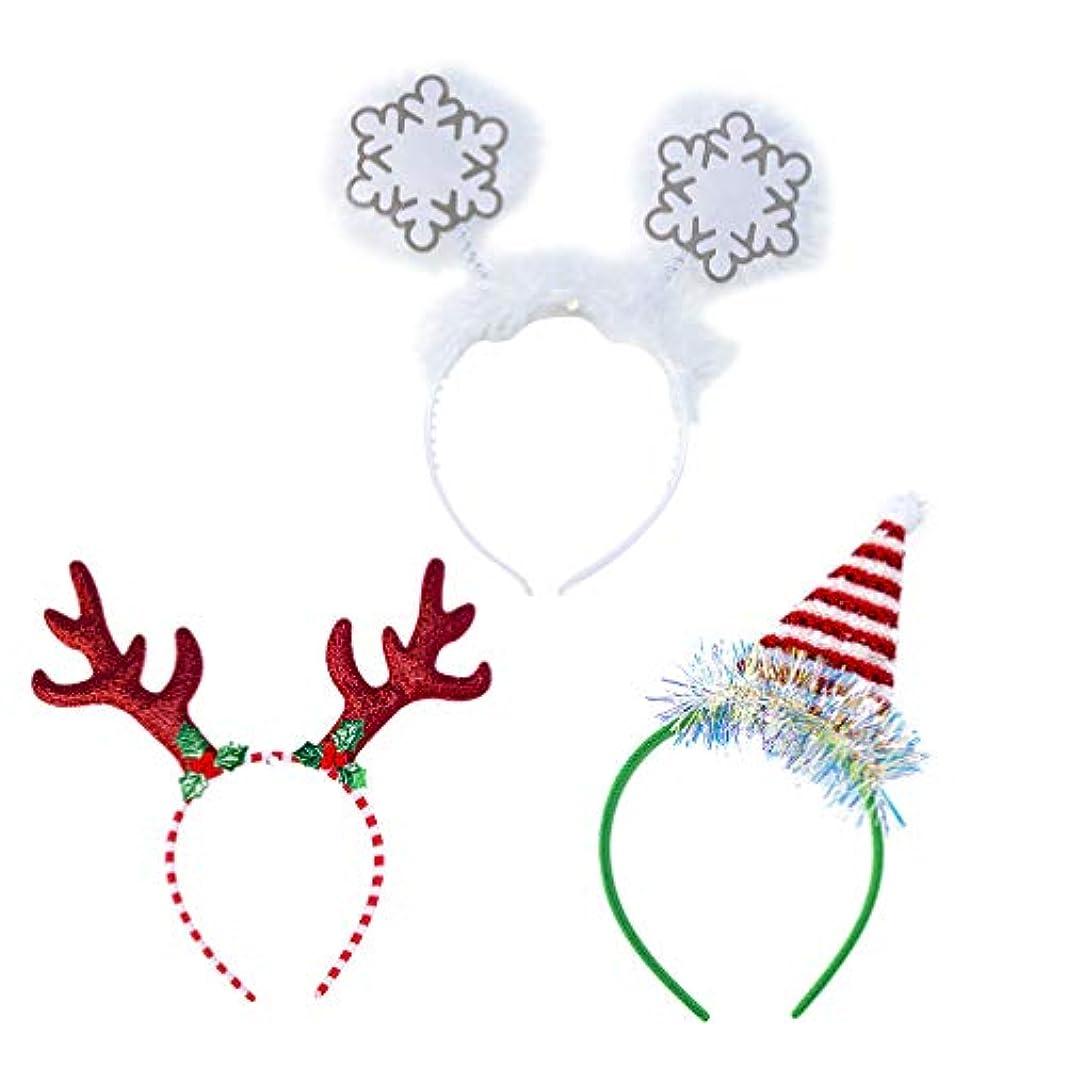 耐えられないエレクトロニックジュニアNUOBESTY 3ピースクリスマスカチューシャサンタ帽子トナカイアントラーカチューシャヘアフープヘッドドレス帽子クリスマス衣装ヘアアクセサリー用大人の子供女の子