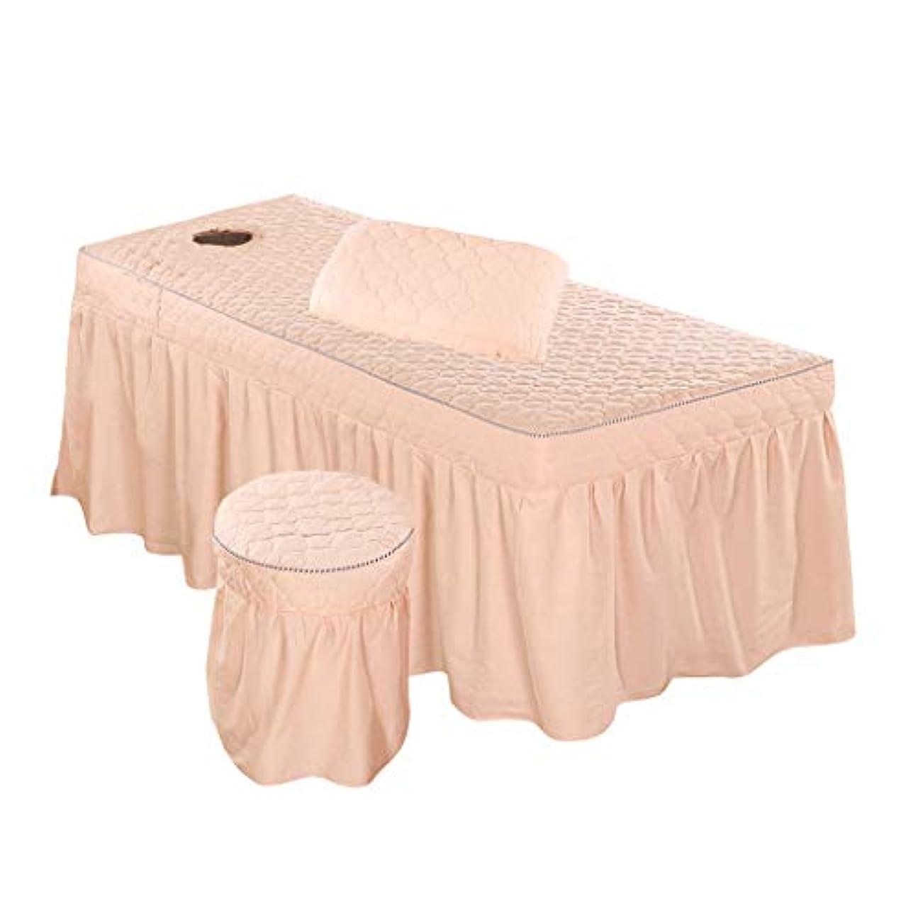 配当ジョリーショートスパ マッサージベッドカバー+スツールカバー+枕カバー 有孔 綿製 3枚セット - ライトピンク