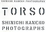 TORSO(トルソ)―金子親一写真集 画像