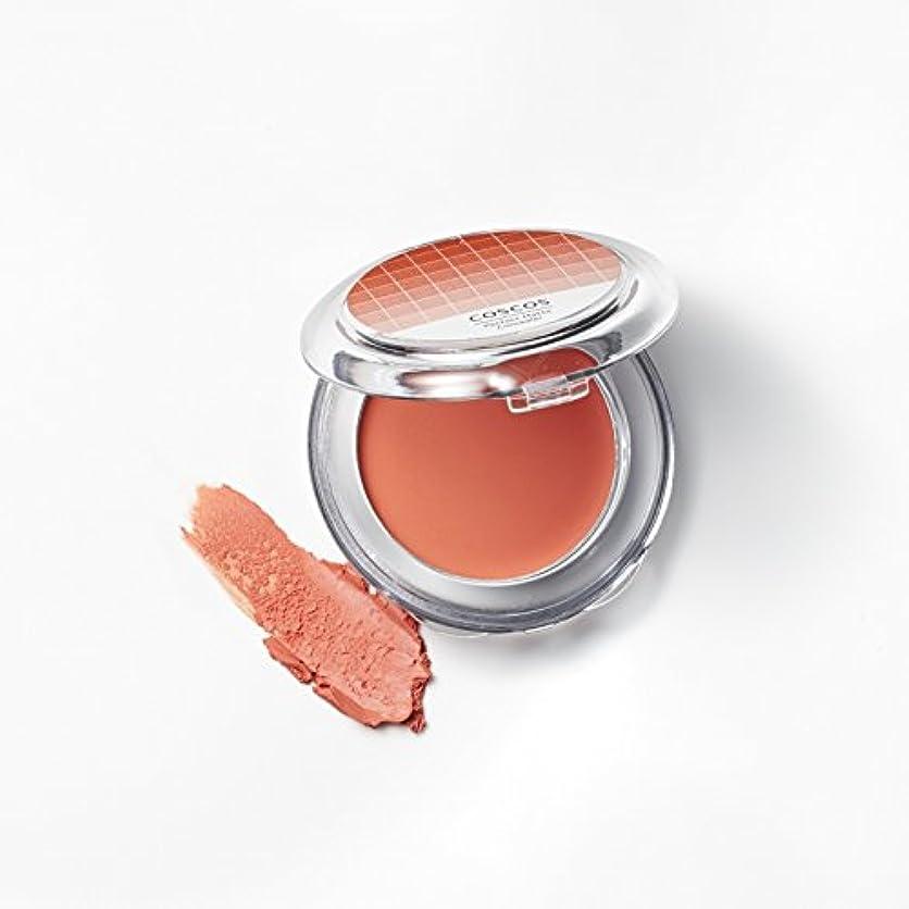 正確にみなすコジオスコCOSCOS(コスコス) カラーコンシーラー スカーレットオレンジ
