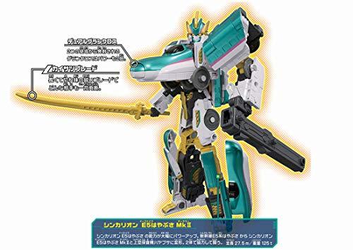 プラレール 新幹線変形ロボ シンカリオン DXS101 シンカリオン E5はやぶさ MkII