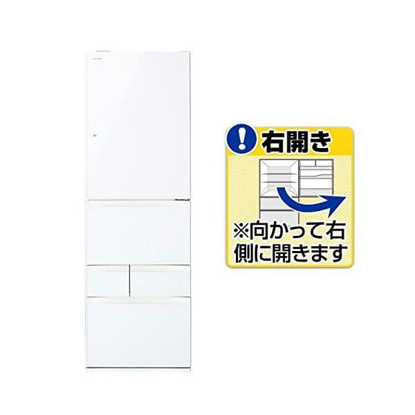 東芝 冷凍冷蔵庫 VEGETA GR-K41GX...の商品画像