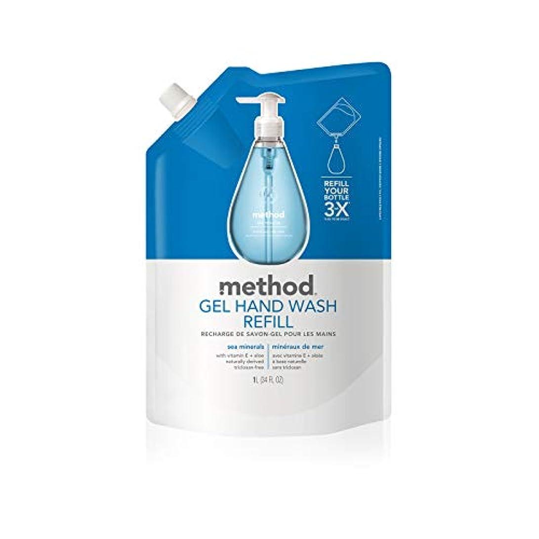 豊富にくそー頭痛method(メソッド) ハンドソープ ジェルタイプ リフィル シーミネラルズ 1L