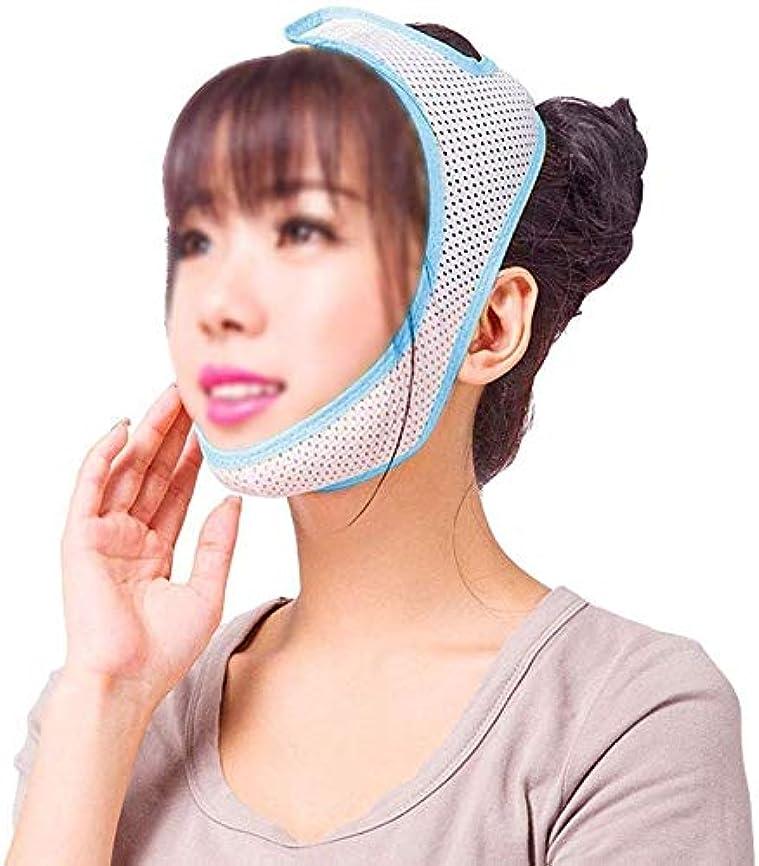 アリーナ接尾辞温度美容と実用的な顔と首のリフト、フェイスリフトマスク強力なフェイスリフティングデバイスフェイスリフティングバンデージアーティファクトフェイスリフティングツール付きフェイスリフティングフェイスマスクフェイスリフティングデバイス(サイズ:M)
