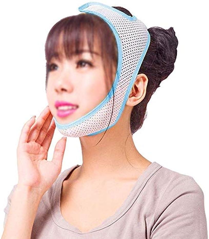 オープニング絡まるフリンジ美容と実用的な顔と首のリフト、フェイスリフトマスク強力なフェイスリフティングデバイスフェイスリフティングバンデージアーティファクトフェイスリフティングツール付きフェイスリフティングフェイスマスクフェイスリフティングデバイス(サイズ:M)