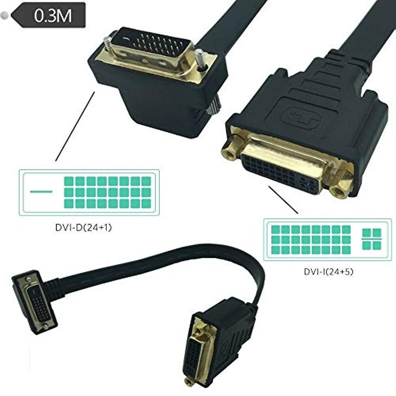とは異なり真空隠すDVIケーブル、DVI-D 24+1 デュアルリンクケーブル(デジタル) フェライトコア付き 90度 DVI 24+1 オス-DVI 24+5 メス 金メッキ端子、DVI 24+1ケーブル