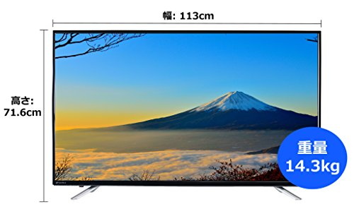 SANSUI50V型フルハイビジョン液晶テレビ外付HDD録画対応(裏番組録画)ブラックSDN50-BW1