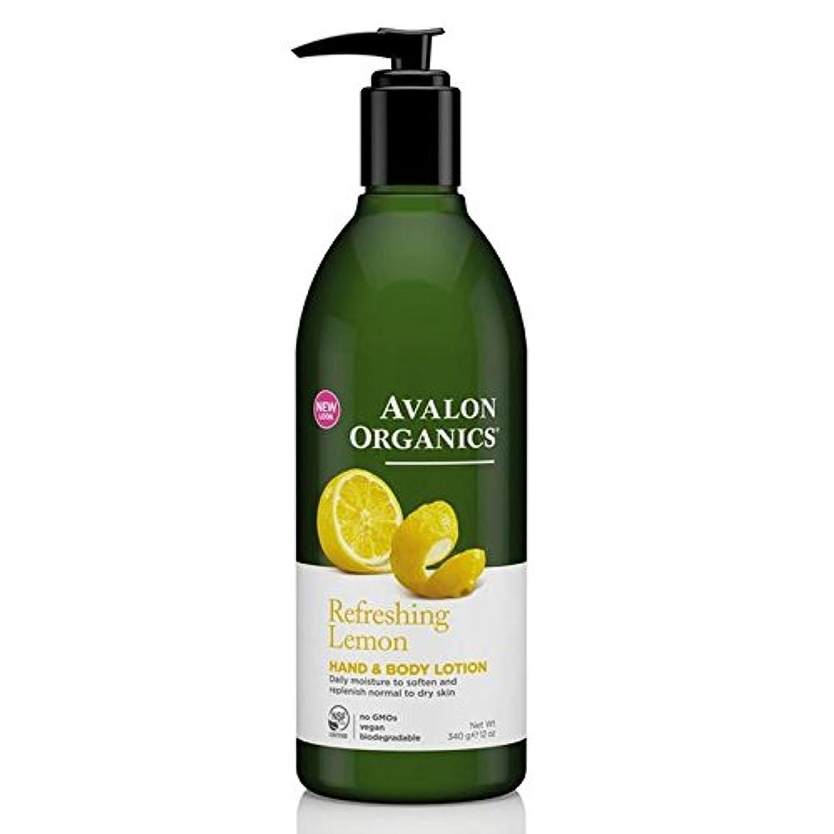 電極厚さ二週間Avalon Organics Lemon Hand & Body Lotion 340g - (Avalon) レモンハンド&ボディローション340グラム [並行輸入品]