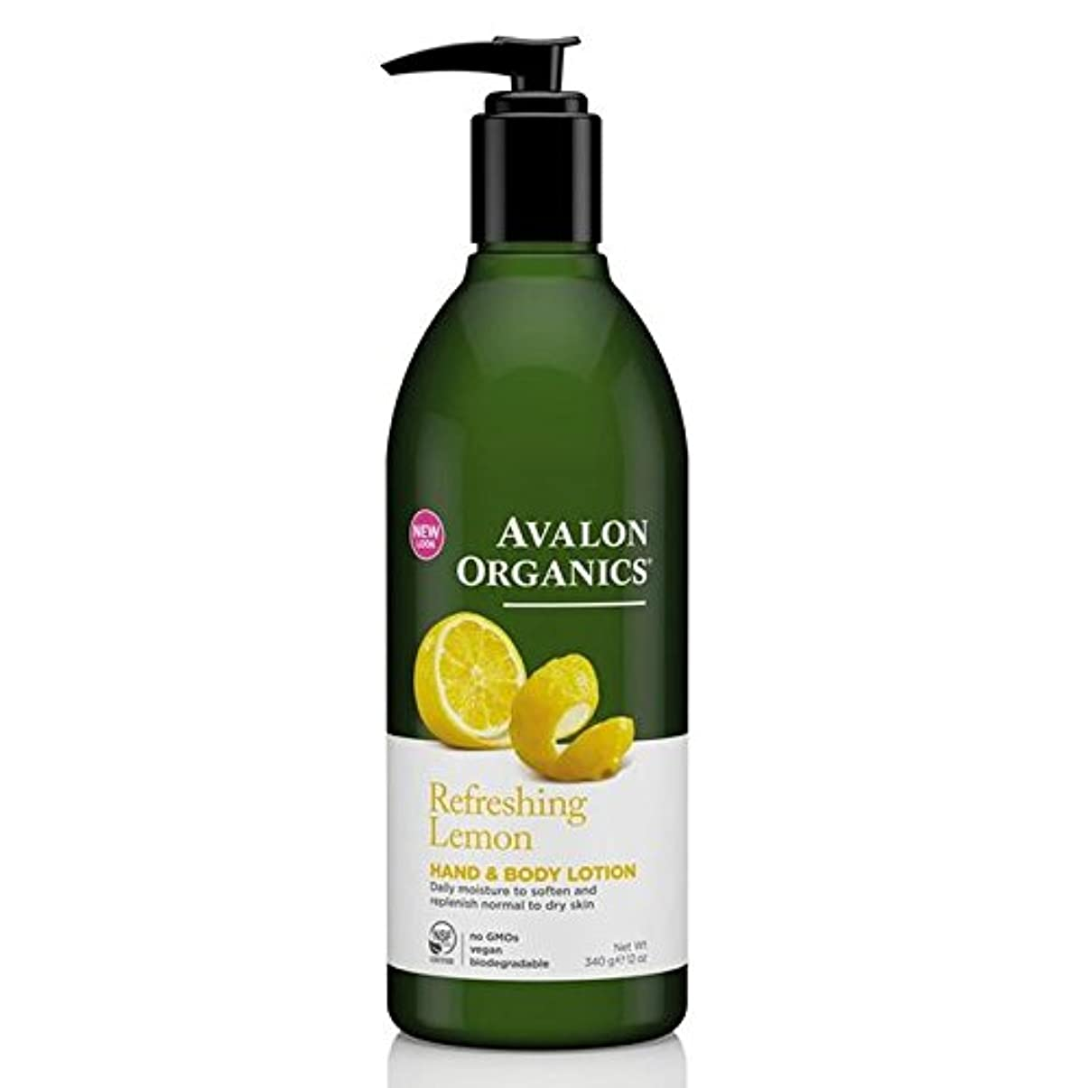 前調和たまにAvalon Organics Lemon Hand & Body Lotion 340g - (Avalon) レモンハンド&ボディローション340グラム [並行輸入品]
