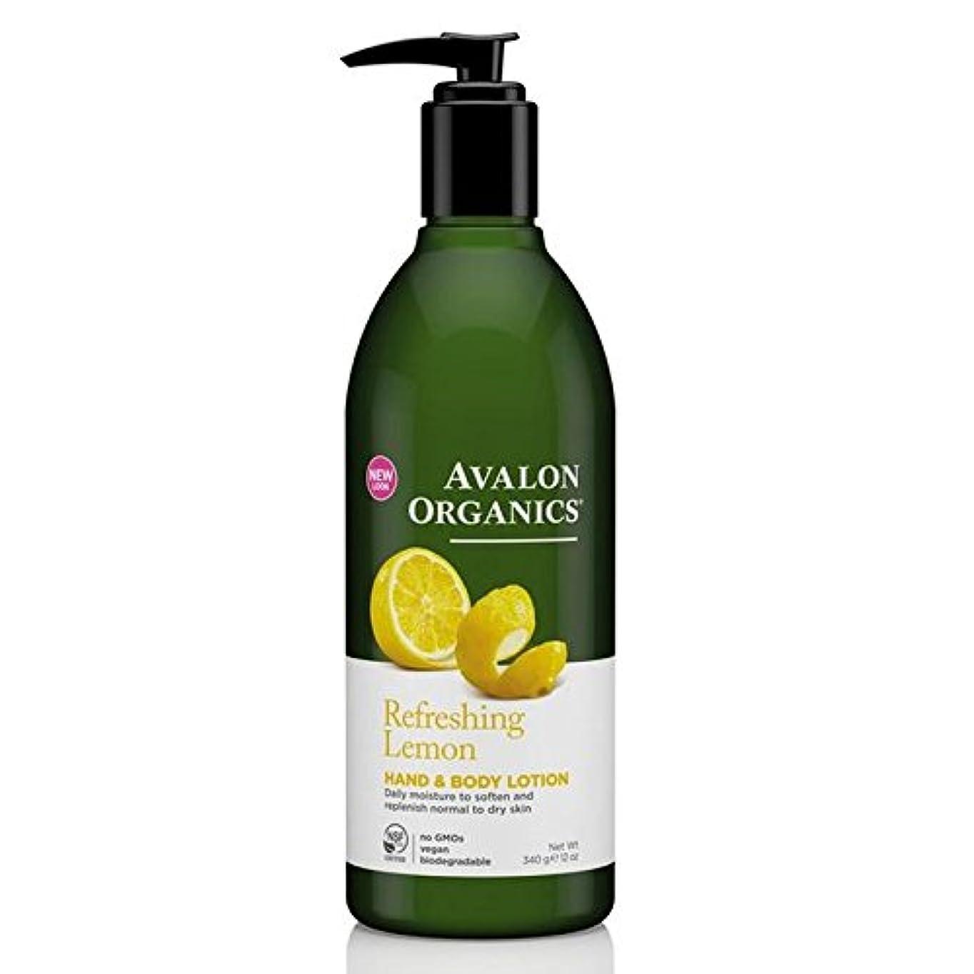 艦隊コンテスト地元Avalon Organics Lemon Hand & Body Lotion 340g - (Avalon) レモンハンド&ボディローション340グラム [並行輸入品]