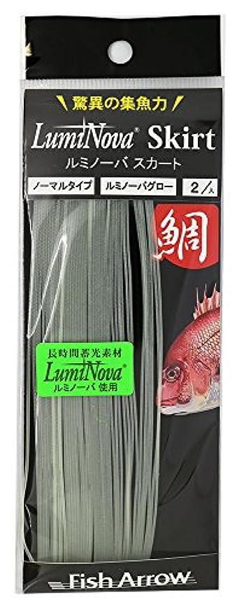 Fish Arrow(フィッシュアロー) ルミノーバ スカート ノーマル ルミノーバグロー.