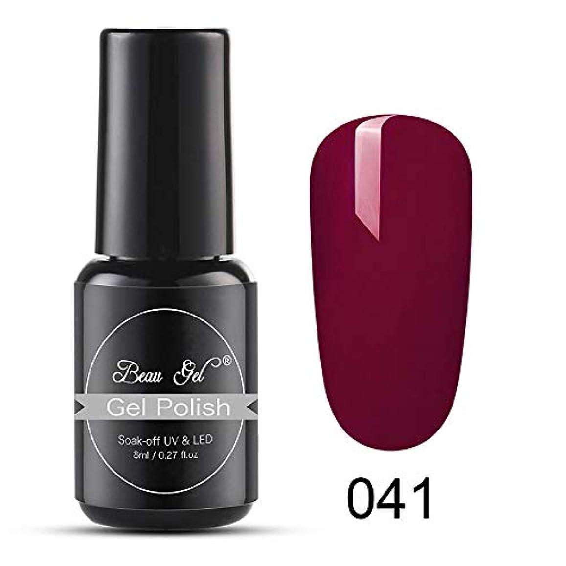 孤独などれ一過性Beau gel ジェルネイル カラージェル 超長い蓋 塗りが便利 1色入り8ml-30041