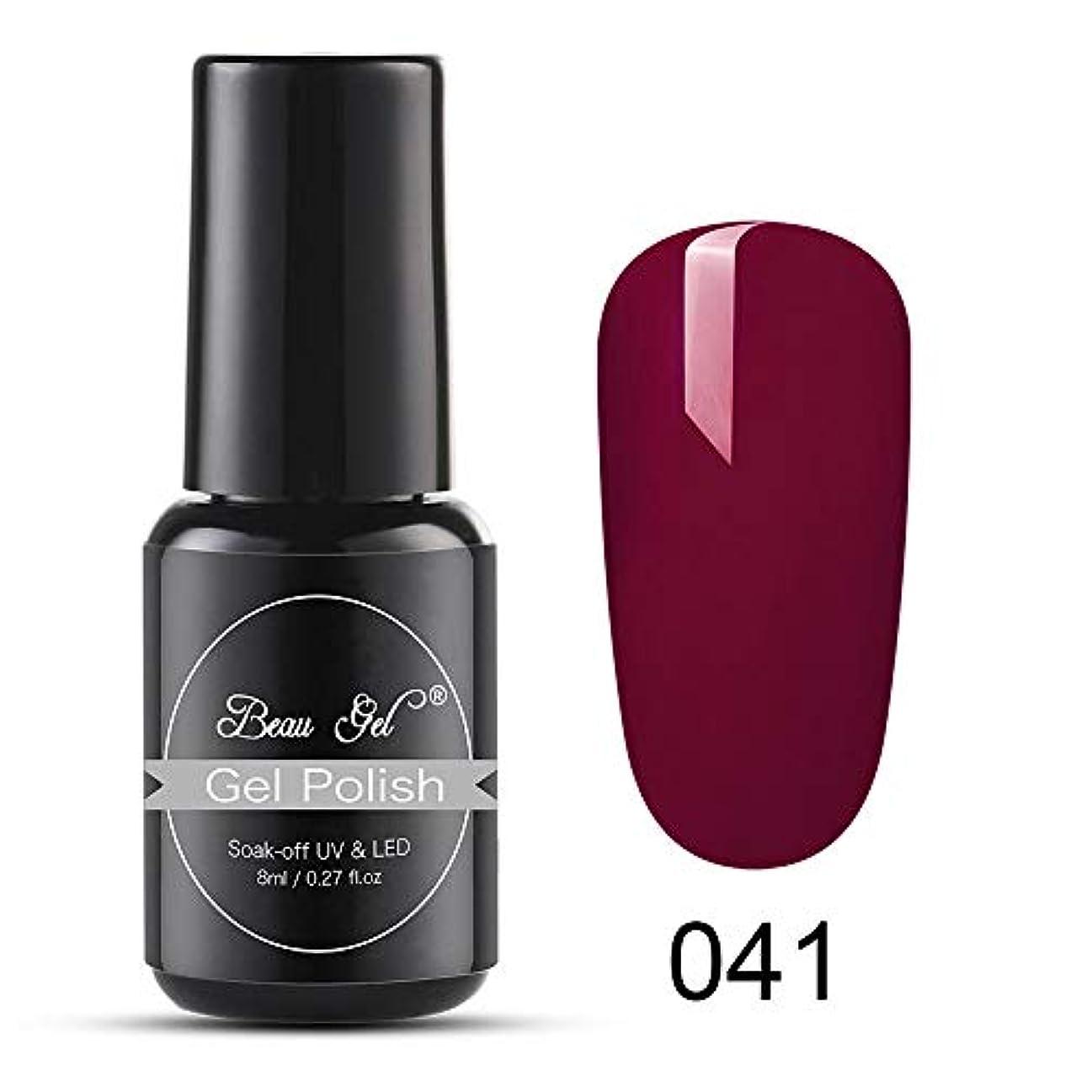 聴覚苦しむ単独でBeau gel ジェルネイル カラージェル 超長い蓋 塗りが便利 1色入り8ml-30041