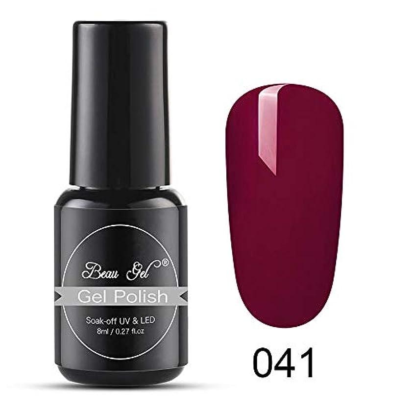 傾向まともな大胆不敵Beau gel ジェルネイル カラージェル 超長い蓋 塗りが便利 1色入り8ml-30041