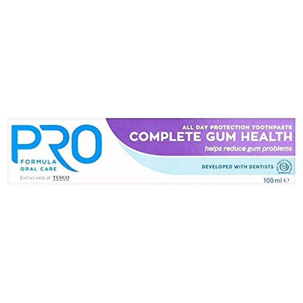 診断する盲信項目[Pro Formula] プロ式ガム健康100ミリリットル - Pro Formula Gum Health 100Ml [並行輸入品]