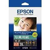 EPSON 写真用紙[光沢] 2L判 20枚 K2L20PSKR
