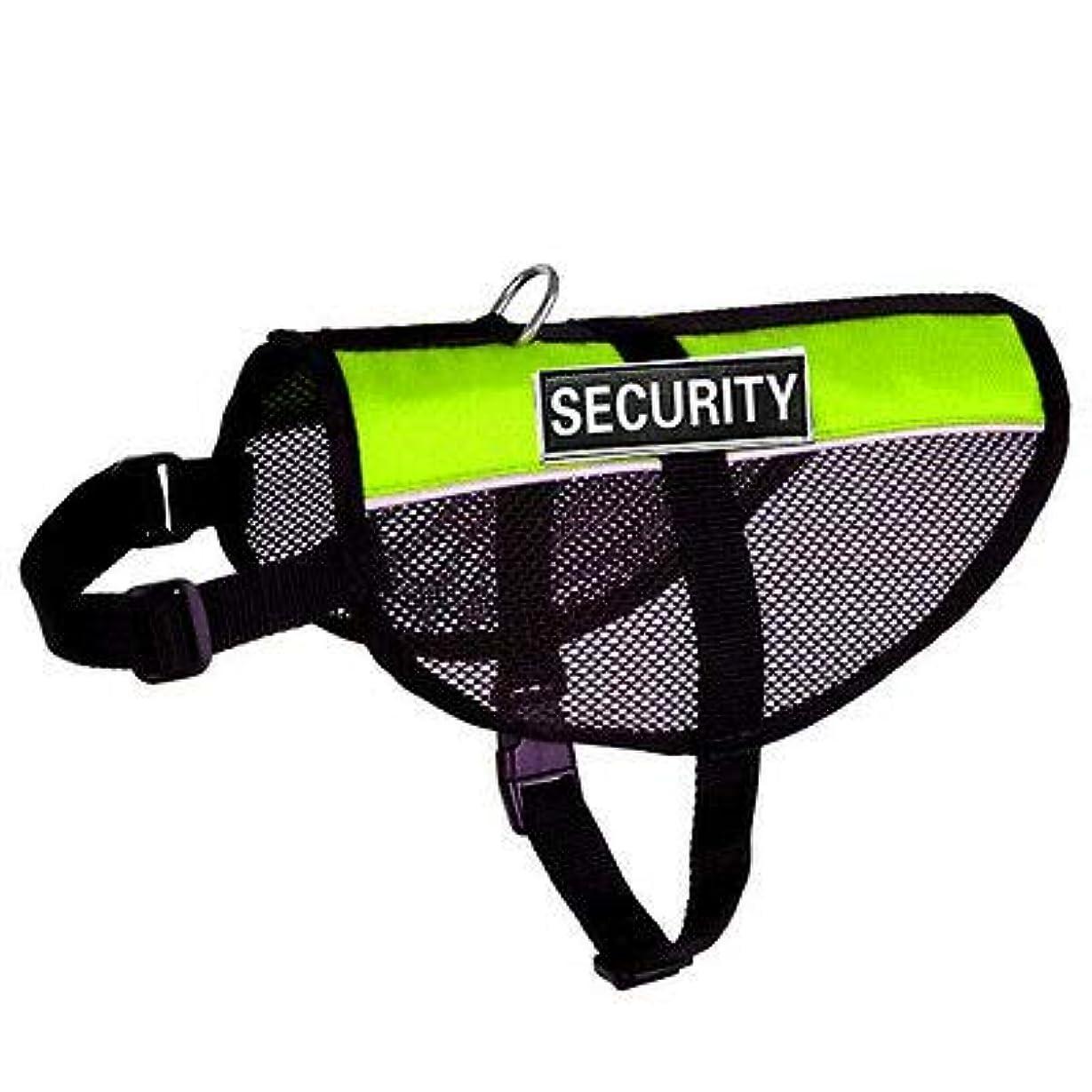 苦痛骨の折れるお互いFidgetGear Reflective Mesh Service Dog Vest with 2 Free Removable label Patches Info Cards Green S Fits Girth 15