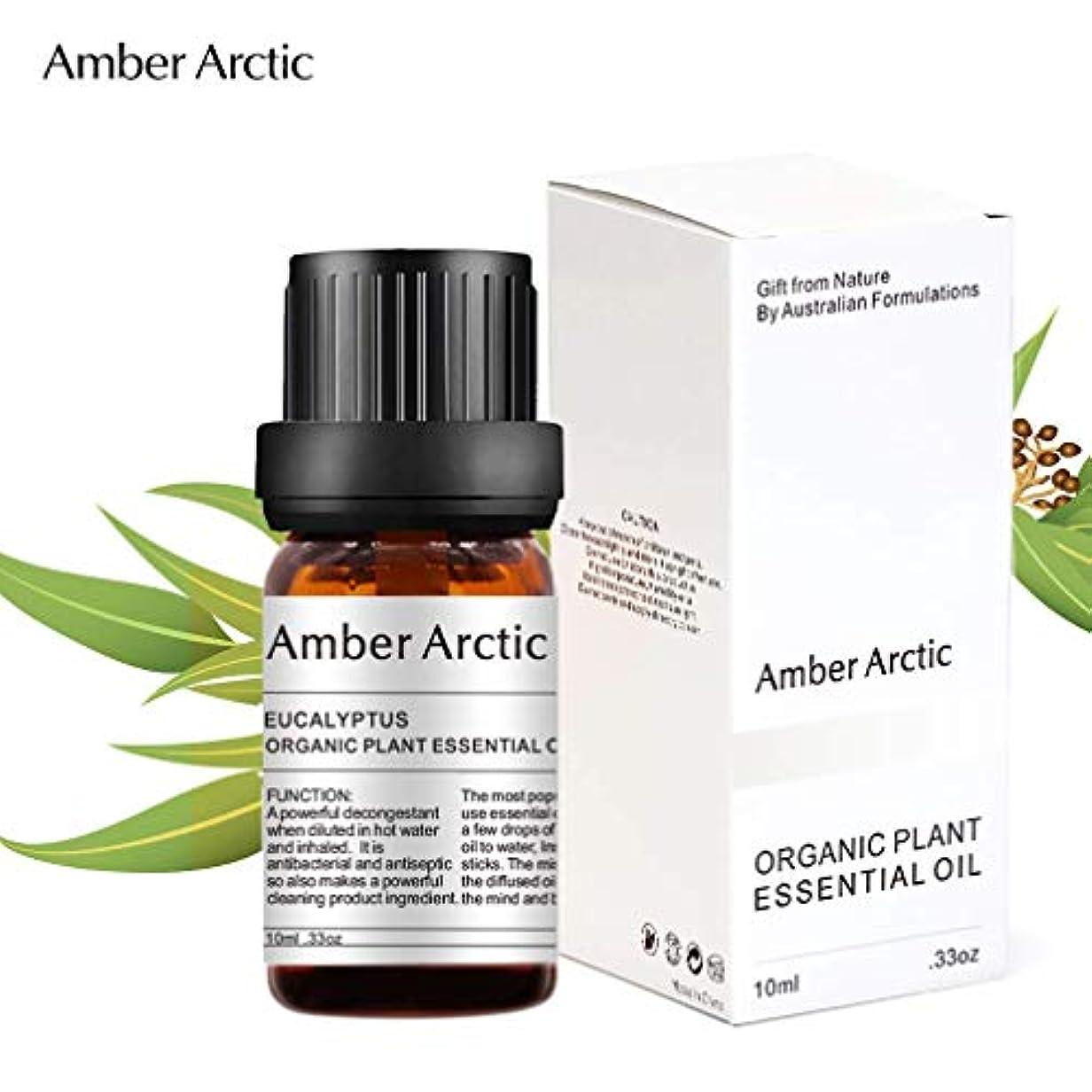 障害者文庫本郊外Amber Arctic ユーカリ エッセンシャル オイル、 ディフューザー 用 100% 純粋 天然 アロマ ユーカリ オイル (10ミリリットル)