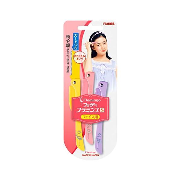 フェザー フラミンゴS 3本入の商品画像