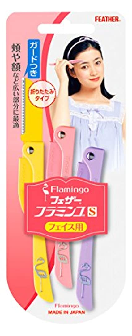 スタイル知覚的アレルギー性フェザー フラミンゴS 3本入