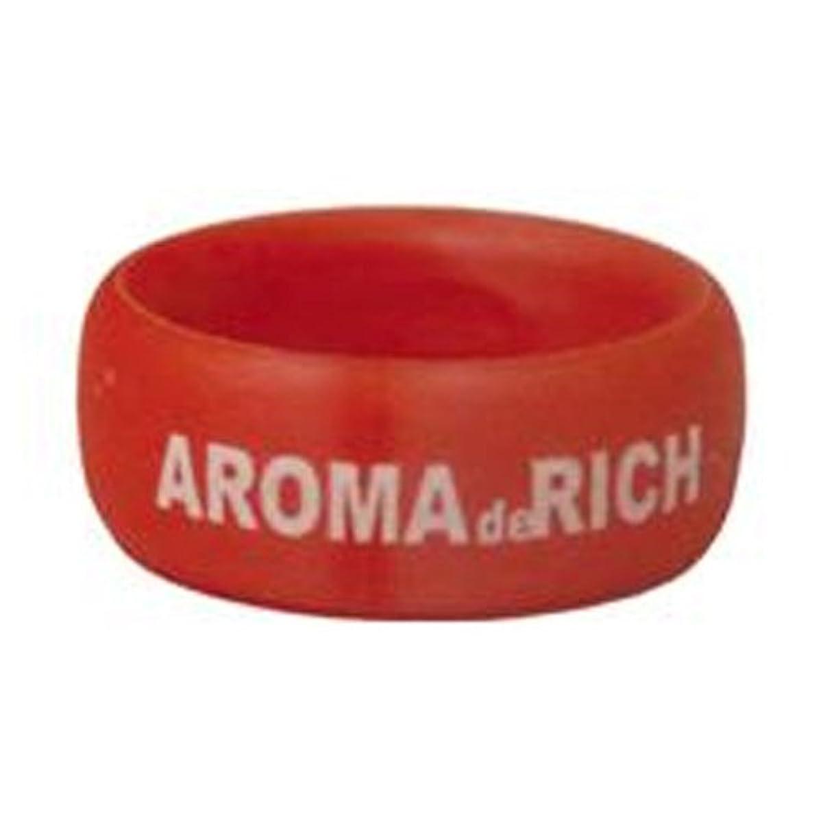 飲食店ジョイント加入AROMA DE RICH?RING アロマリングB 3個セット フラワーフレグランス