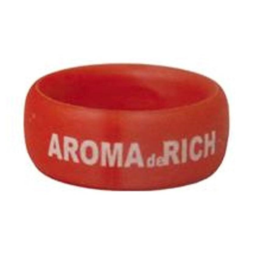 おじいちゃんラベンダーまた明日ねAROMA DE RICH・RING アロマリングB 3個セット フラワーフレグランス