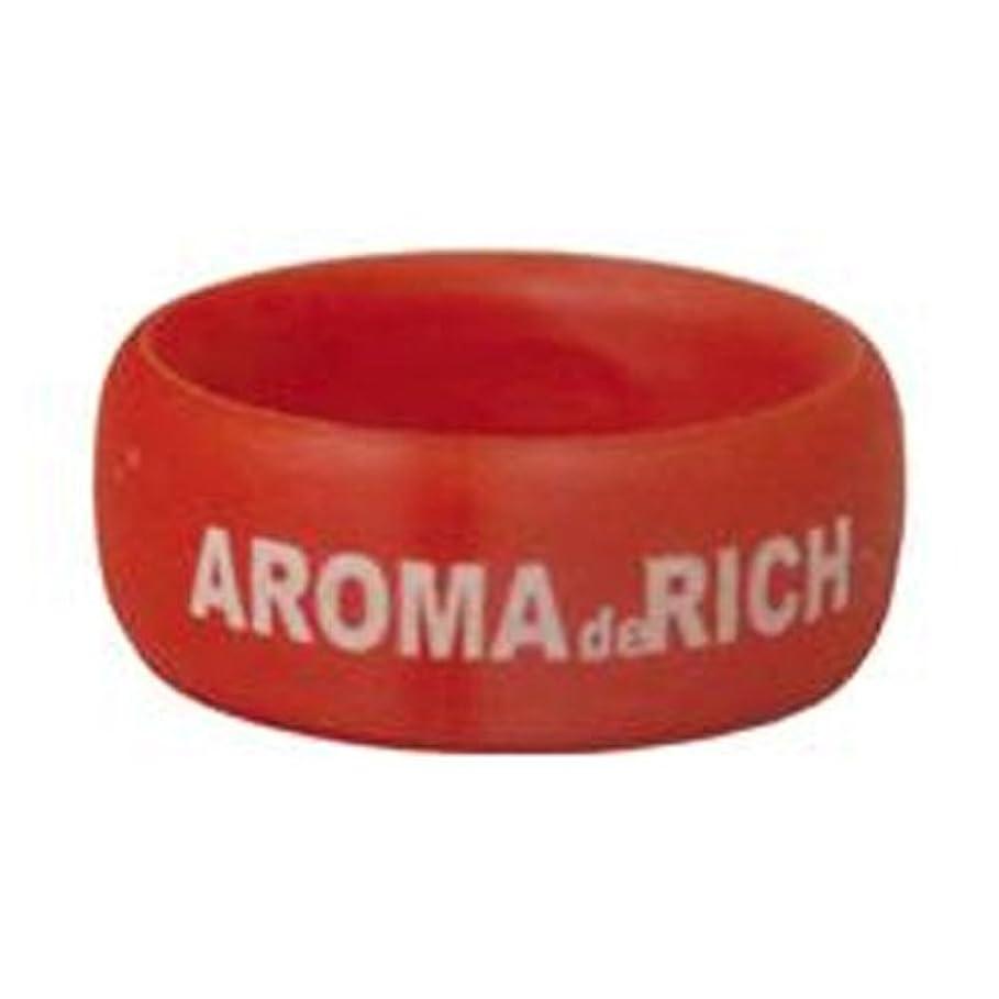 音楽を聴く補償世論調査AROMA DE RICH?RING アロマリングB 3個セット フラワーフレグランス