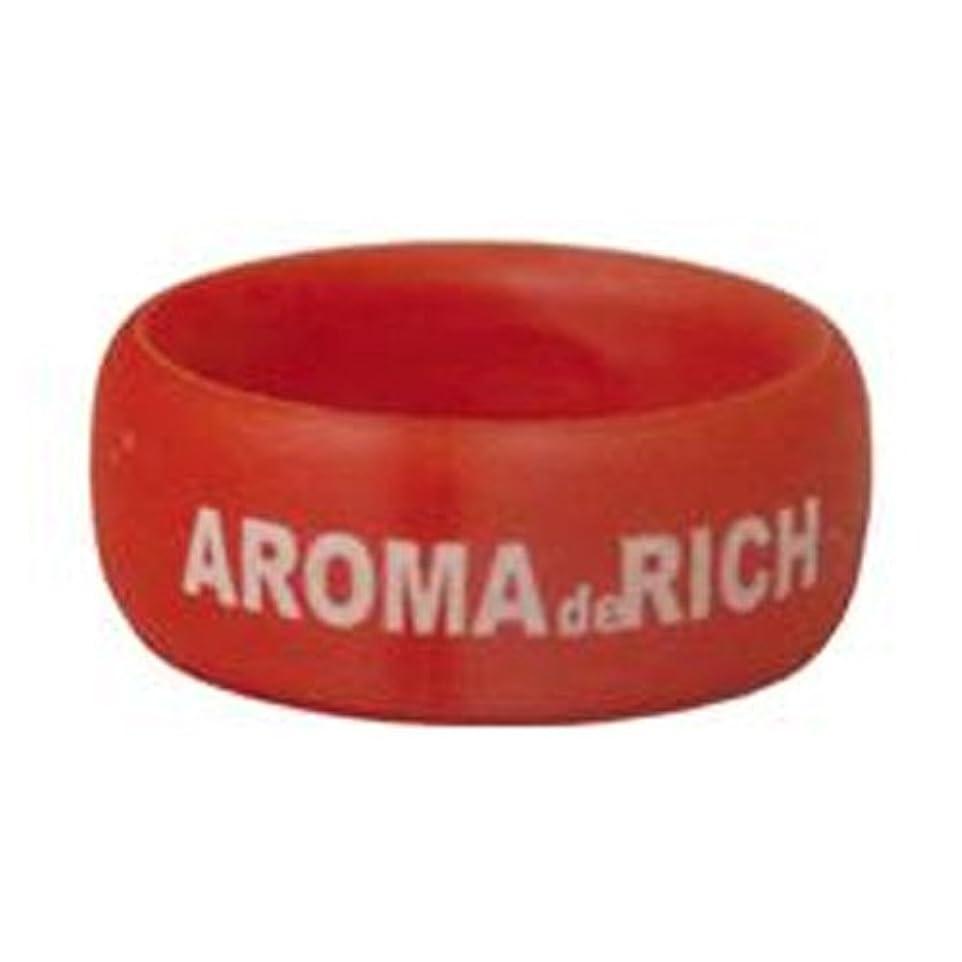 実装するポール植木AROMA DE RICH・RING アロマリングB 3個セット フラワーフレグランス