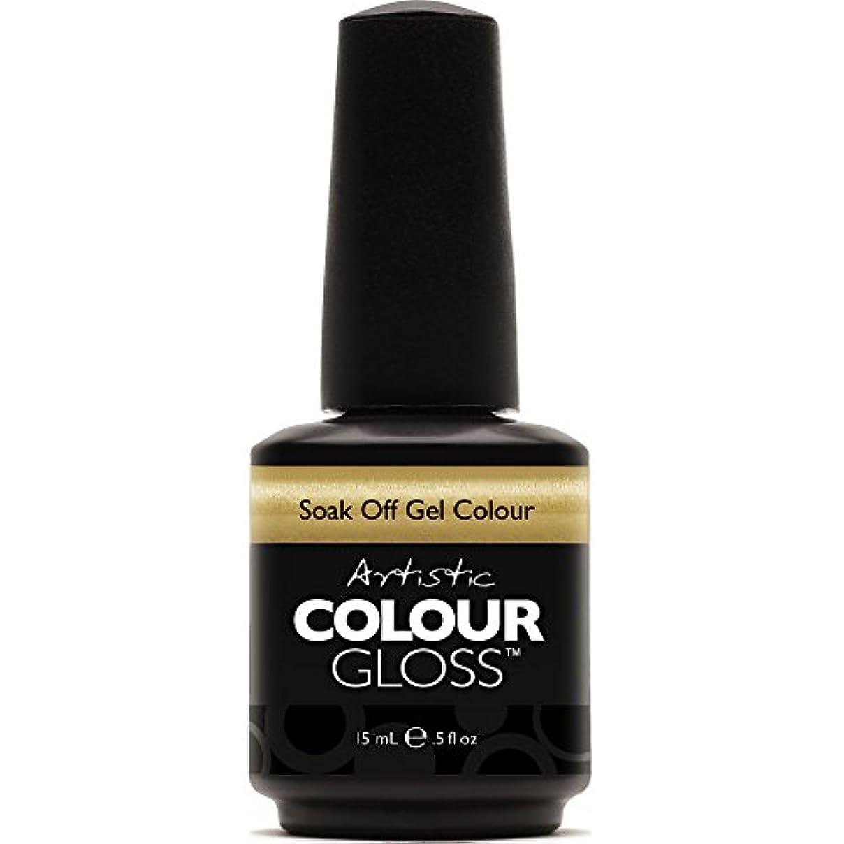 アレンジ伴う織るArtistic Colour Gloss - Your Yacht or Mine? - 0.5oz / 15ml