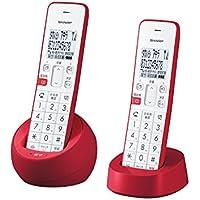 シャープ 電話機 コードレス 子機2台タイプ 迷惑電話機拒否機能 レッド系 JD-S08CW-R