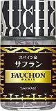 FAUCHONサフラン 0.3g ×2本