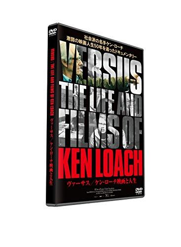 ヴァーサス/ケン・ローチ映画と人生 [DVD]