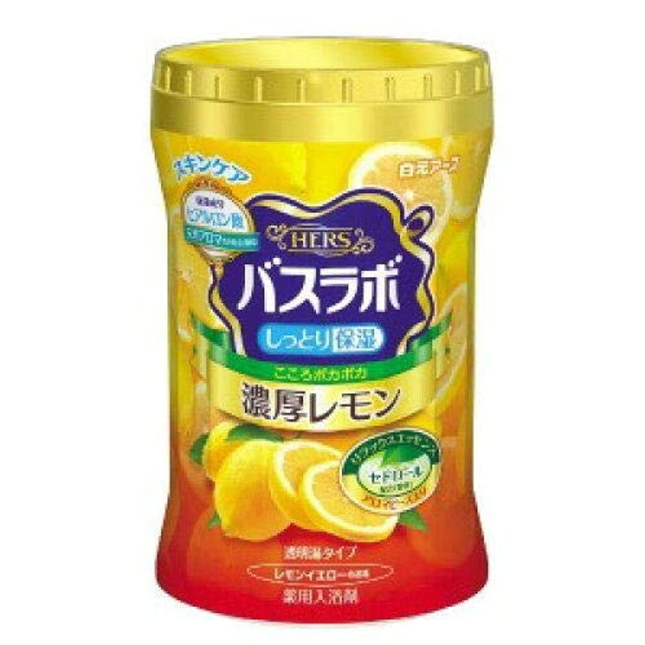 によるとバルーン熱心バスラボボトル濃厚レモン640g