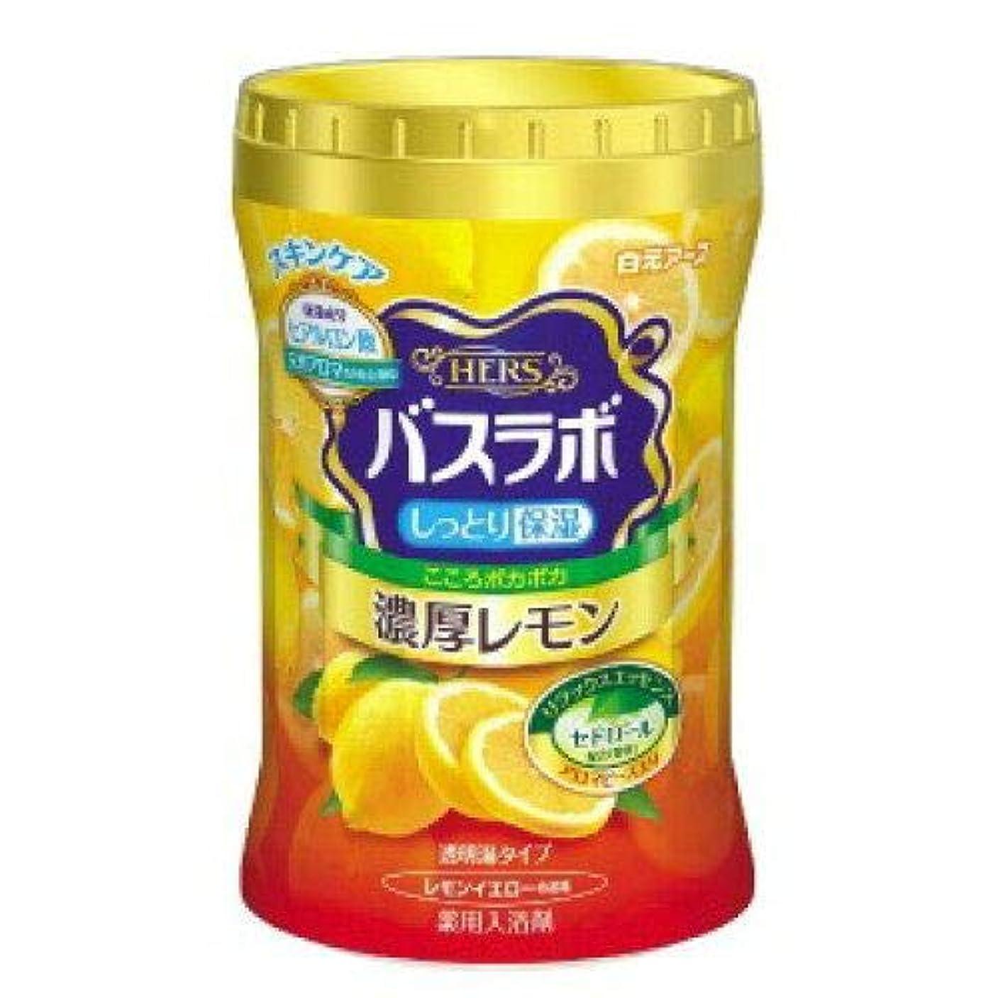 乳製品ふざけたウィザードバスラボボトル濃厚レモン640g