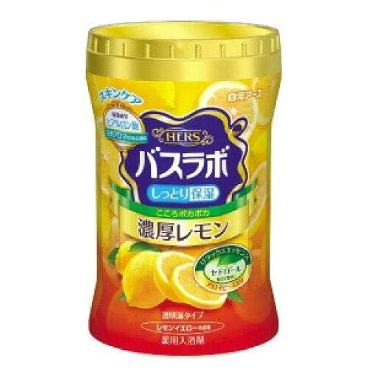 謙虚慢性的プレビューバスラボボトル濃厚レモン640g