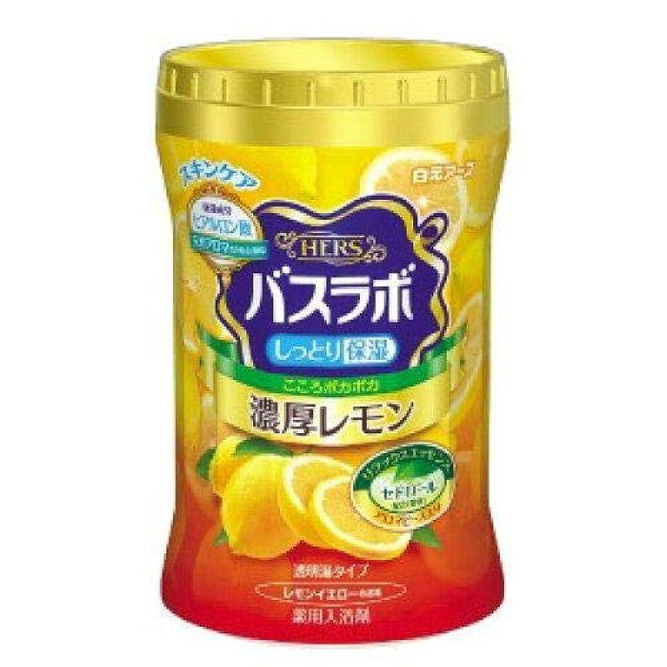 深める汚染された藤色バスラボボトル濃厚レモン640g