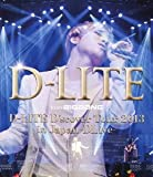 D-LITE D'scover Tour 2013 in Jap...[Blu-ray/ブルーレイ]