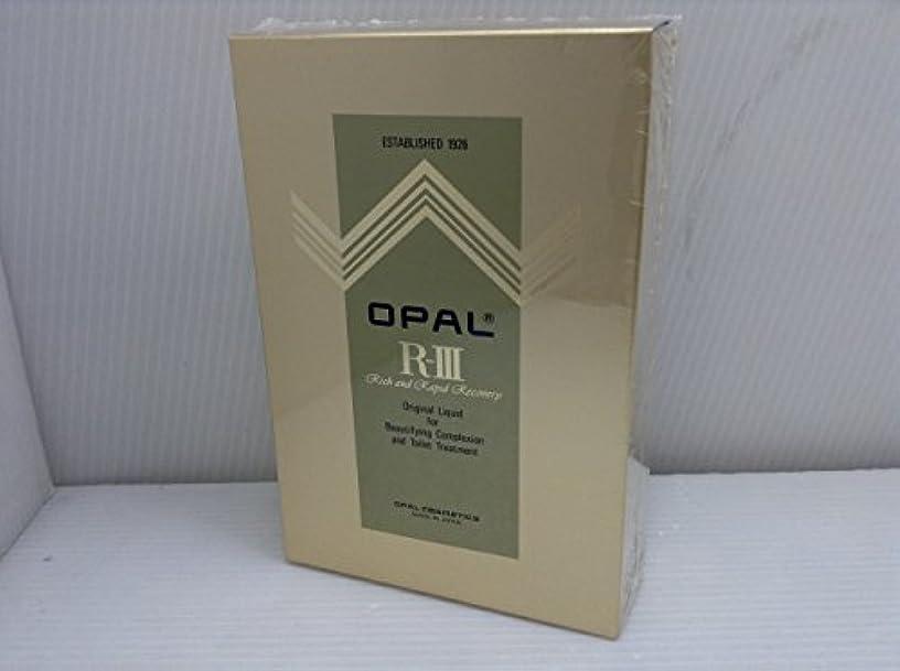 誤有害資格情報オパール化粧品 美容原液 薬用オパール R-III (460ml)