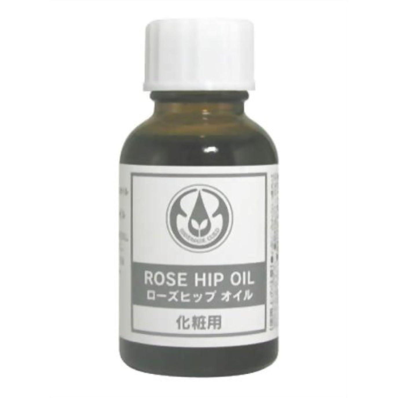 どこか醜い西部生活の木 ローズヒップオイル(ナチュラル) 25ml