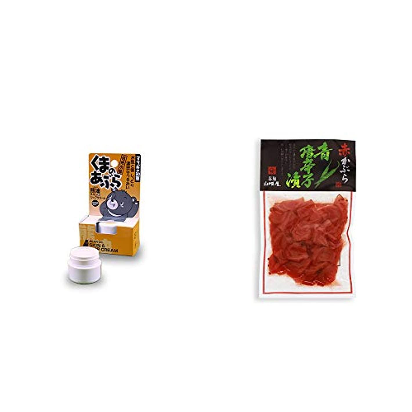 重要性ベギンかろうじて[2点セット] 信州木曽 くまのあぶら 熊油スキン&リップクリーム(9g)?飛騨山味屋 赤かぶら 青唐辛子漬(140g)
