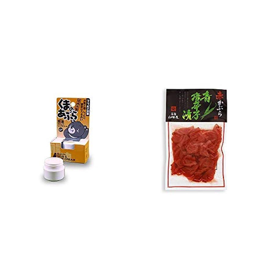 ジョイント複合本土[2点セット] 信州木曽 くまのあぶら 熊油スキン&リップクリーム(9g)?飛騨山味屋 赤かぶら 青唐辛子漬(140g)